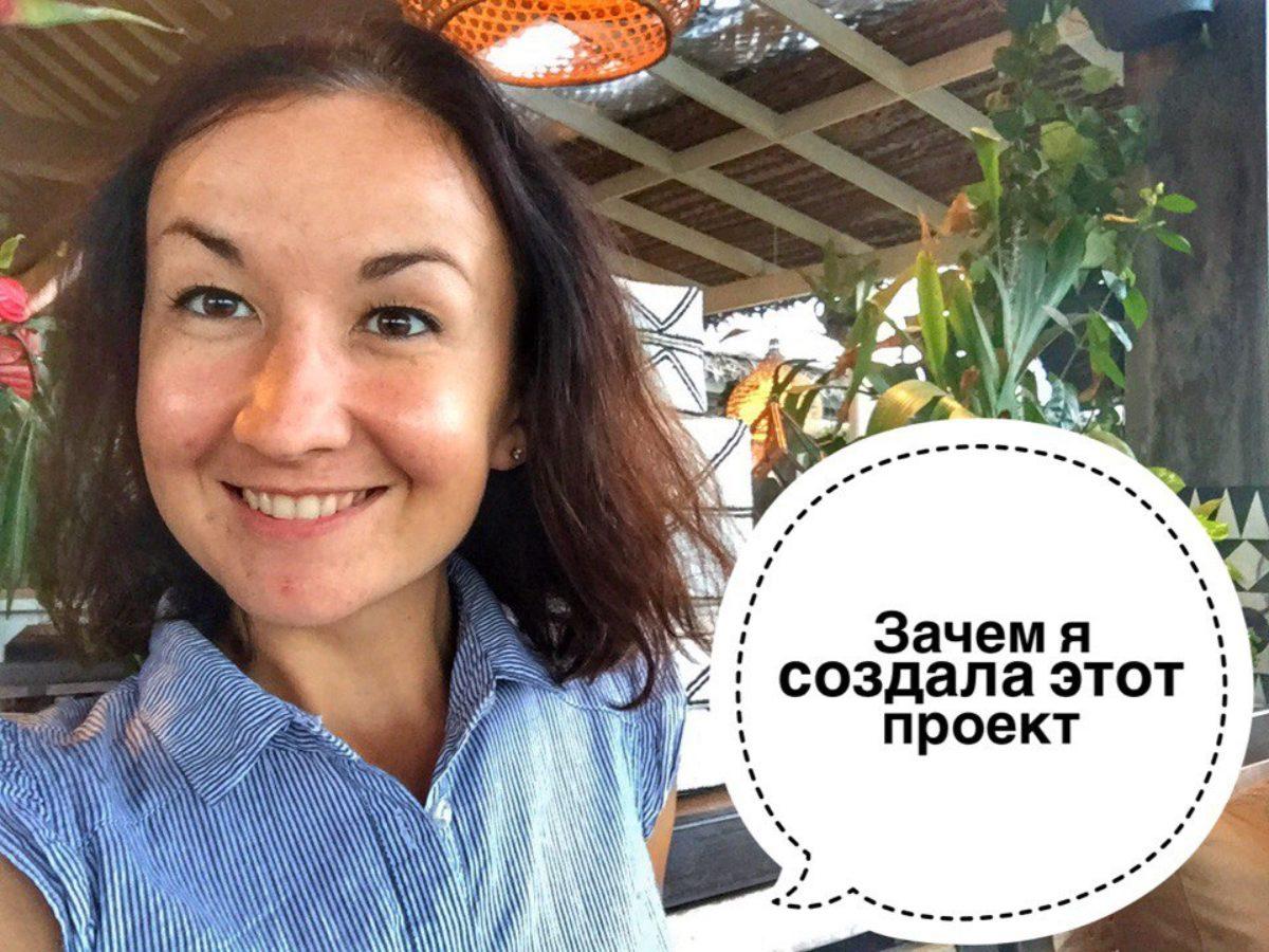 Блог Полины Червовой